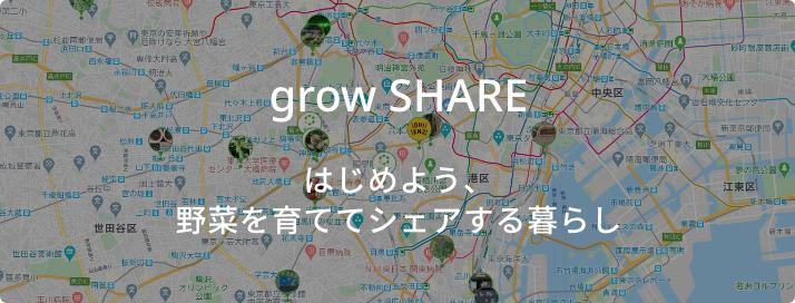 grow SHARE